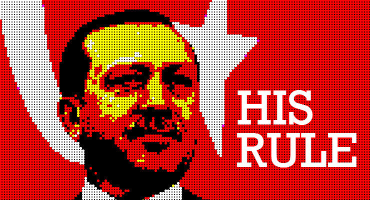 erdoganhisrule